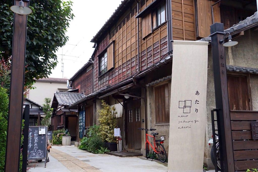 【上野.景點】活用建於1938年的古民家「上野櫻木Atari」