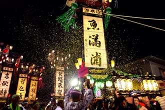 Let's Take A Look At Ishikawa Prefecture's Ishizaki Houtou Festival!