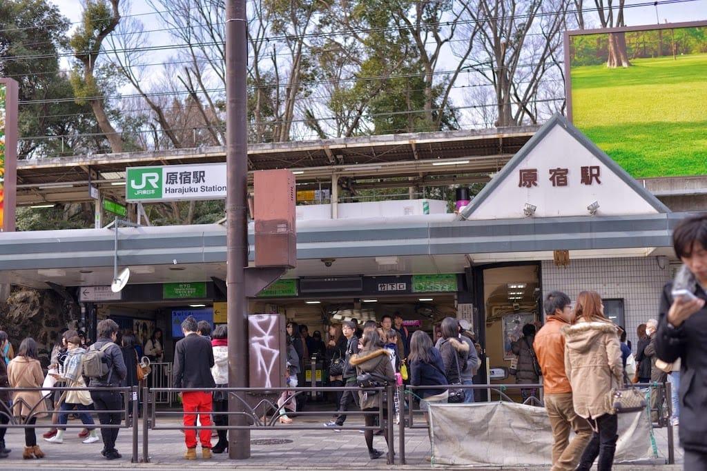 Getting to Harajuku from Shinjuku,Tokyo,Asakusa and Airports
