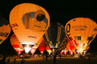 4 Different Ways To Enjoy The Saga Balloon Festa