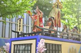 Nagoya Festival: Experience The Time Of The Samurai!