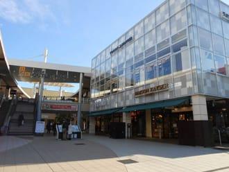 """40 Menit dari Bandara Narita! Berbelanja di """"Mitsui Outlet Park Makuhari"""""""