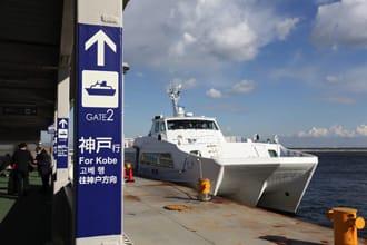通往神户的捷径:神户-关西国际机场海上高速船