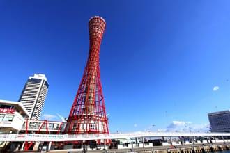 【神户】神戸市观光景点介绍 〜神戸景点・美食・文化体验〜