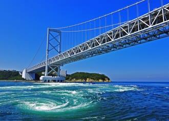 絶景の宝庫、徳島の観光スポット9選