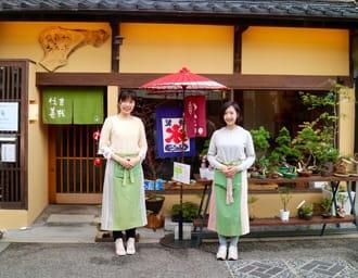 สำราญกับของหวานสไตล์ญี่ปุ่นและ ชิการะกิยากิที่Bonsai cafe「GRADO」โอซาก้า Sumiyoshi เมืองที่ดีและเก่าแก่