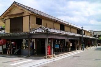 <div class='captionBox title'>【大分縣】在被譽為小京都的「日田市豆田町」漫步街道~</div>