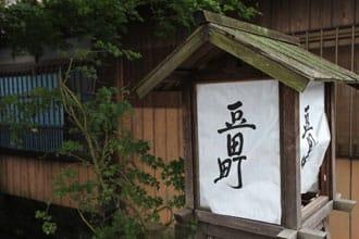昔の街並みが残っている大分県の日田市豆田町の魅力を紹介