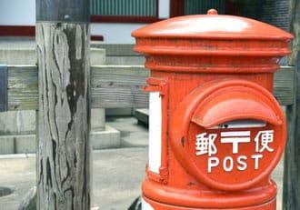 在郵局先把包裹寄回國吧!EMS的使用方法,還可以追蹤快件