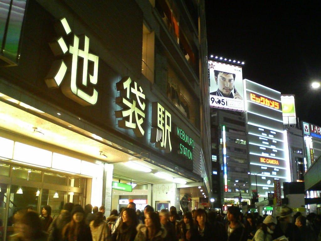 東京一日鐵腿賞景美食購物推薦行程(晚上篇)