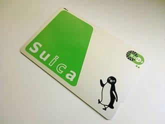 วิธีเติมเงินใส่บัตร Suica