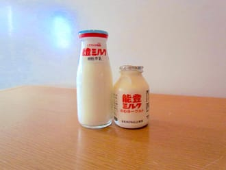 Made in Wakura: The Gold Prize Winning Milk