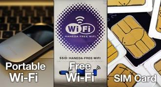 【日本旅游必读】在日本如何使用网络?上网攻略篇