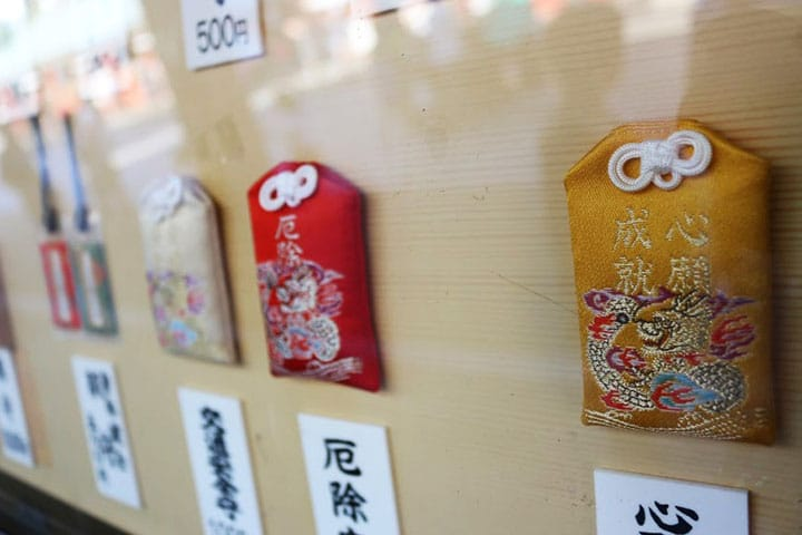 The Basics Of Japanese Talismans, Courtesy Of Sensoji Temple