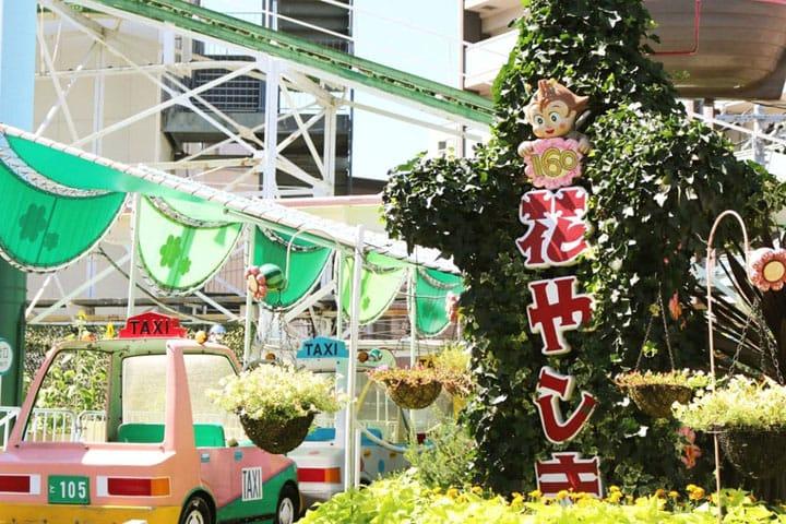 日本最古の遊園地 浅草「花やしき」でレトロな日本を体験