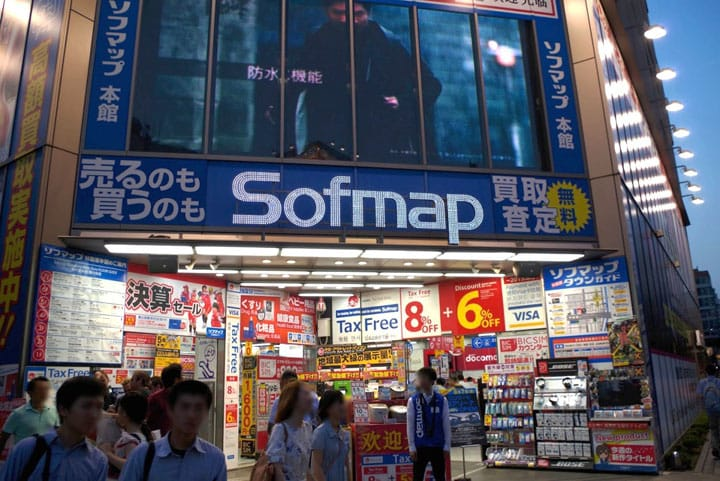 From Electronics To Anime Goods: Akihabara's 4 Sofmap Stores