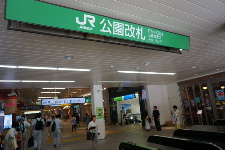 How To Get To Ueno Zoo From Ueno Station (JR/Keisei Lines)
