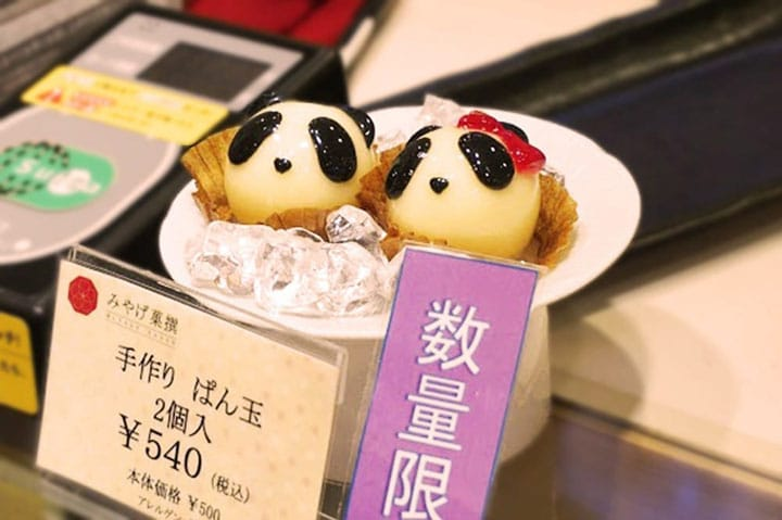 Ueno-Exclusive Sweets: Handmade Pandamas by Funawa