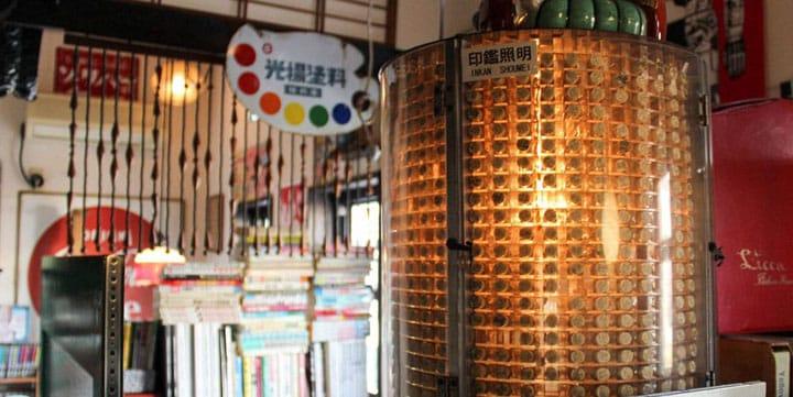 교토 복고풍 찻집 「원더 카페」에서 다른 각도로 일본을 맛보자