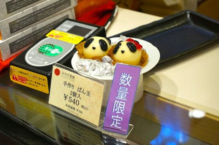Ueno's Top 5 Places to Find Cute Panda Souvenirs
