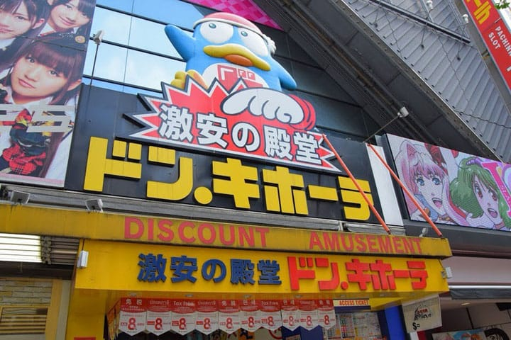 Don Quijote Akihabara: Japanese Souvenirs For Great Prices