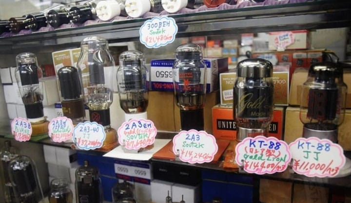 How Akihabara Became An Electric Town