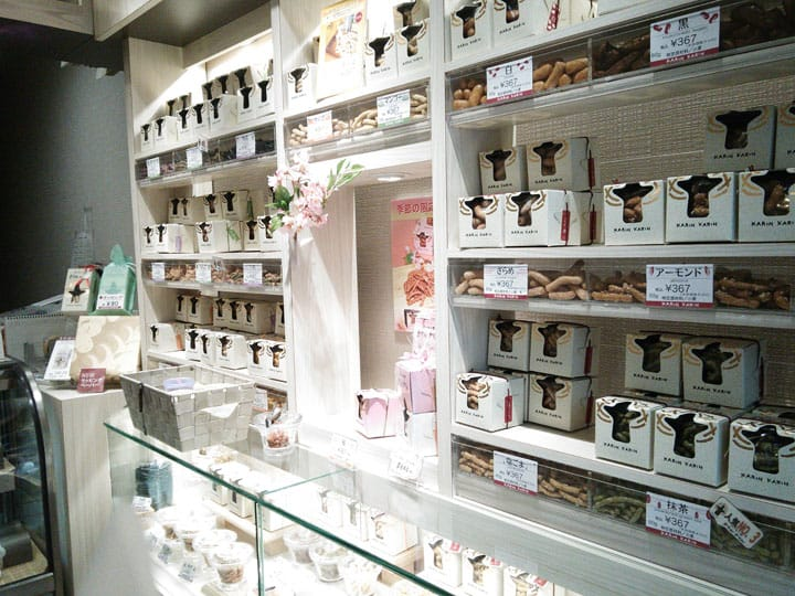 "【TOKYO EAST】""Karin Karin"" Sweets Store: More than 20 Kinds of Flavors"