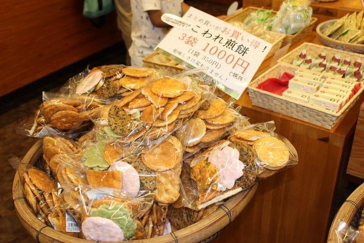 Make Rice Crackers At Yamako Senbei's