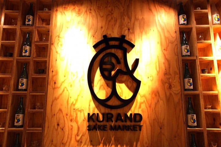 Kurand Sake Market: Unlimited Tasting of 100 Japanese Sakes in Asakusa