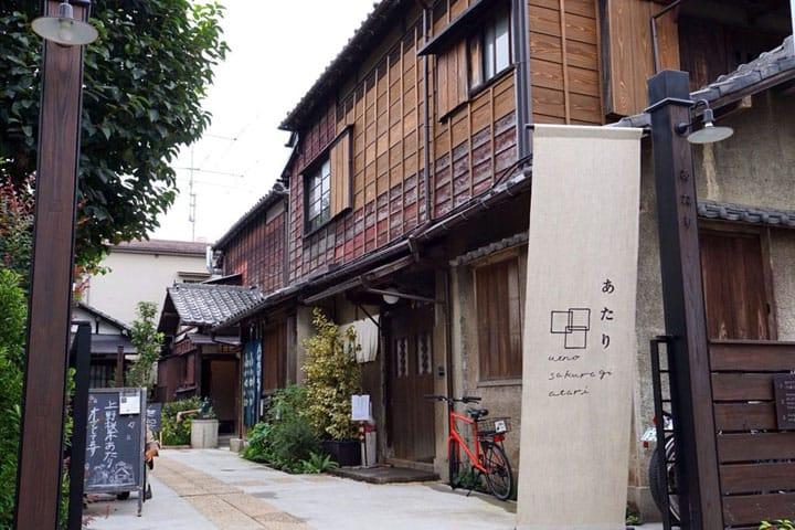 1938年に建てられた古民家を活かした「上野桜木あたり」 | MATCHA ...