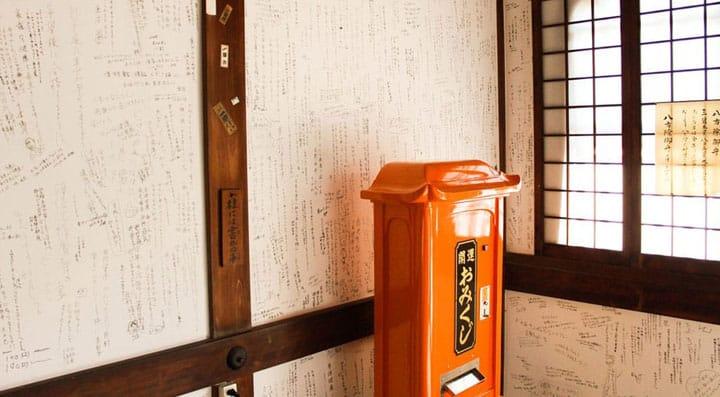 【京都.景點】自由塗鴉寫願望!? 來去看看京都的「らくがき寺」(塗鴉寺)吧