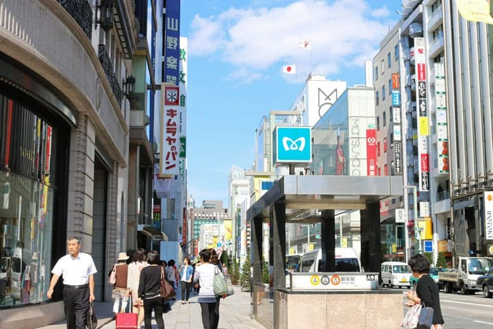 How to Enjoy Ginza: Get Off at the Right Station
