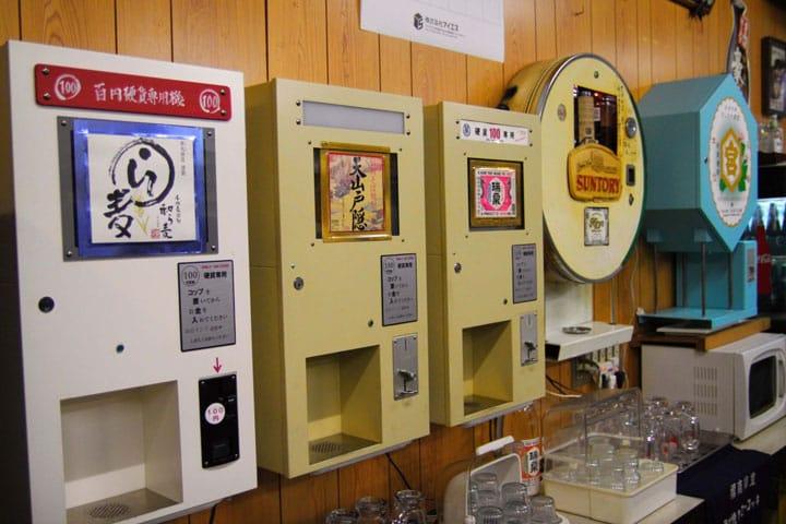日本有数の金融街の激安居酒屋!茅場町「ニューカヤバ」で飲む!