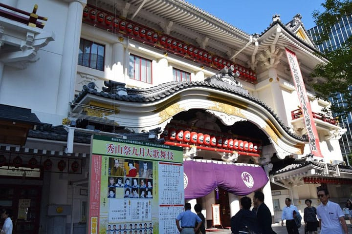 Japanese Encyclopedia: Kabuki Theater