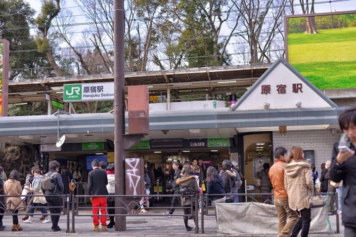 【交通】从成田・羽田机场,新宿・东京・浅草站到原宿的方法