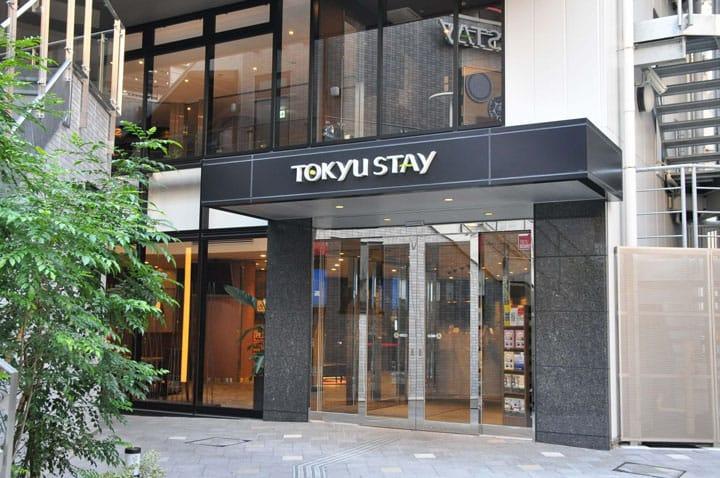 JR新宿駅東口付近のオススメホテル5選