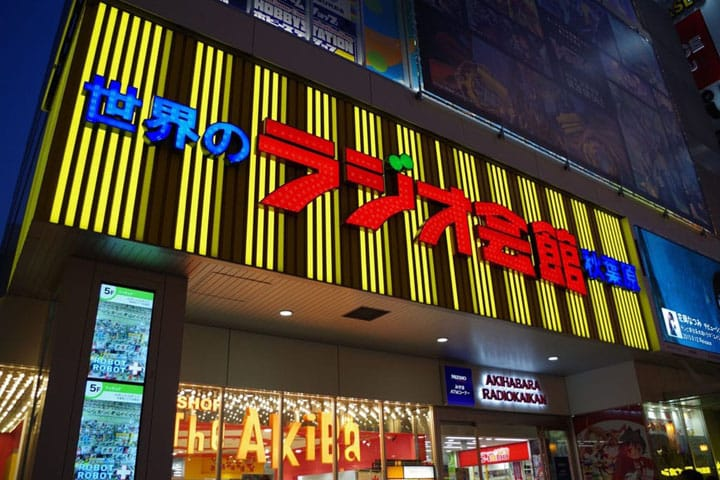 4 Things To Do In Japan's Electric Town, Akihabara
