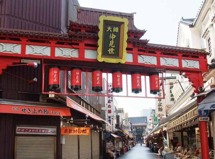 Ward Off Evil With Food!? 3 Souvenirs From Kawasaki Daishi Temple