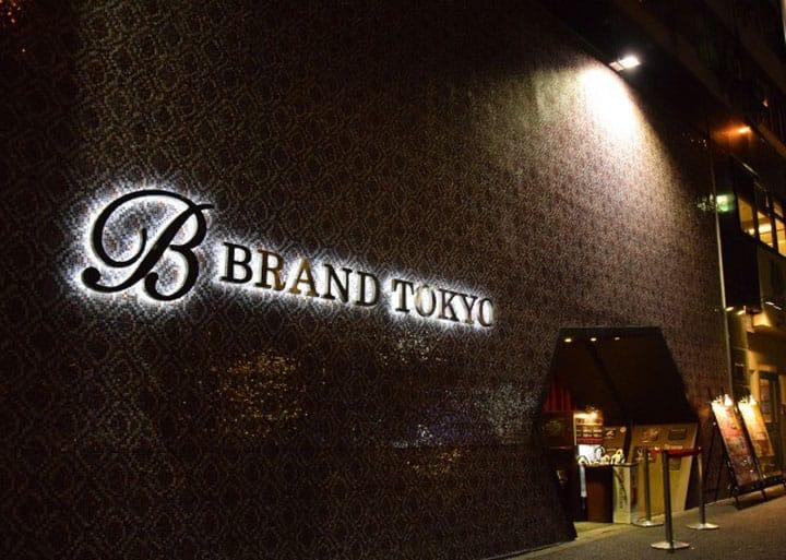 【六本木】享受東京之夜!最受歡迎的夜店3選