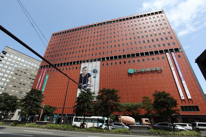 6 Lokasi Belanja Pilihan yang Ada di Hakata, Fukuoka