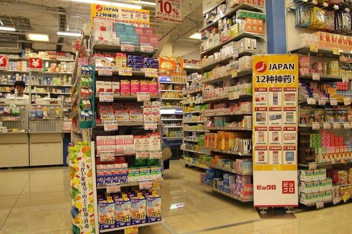 ซื้อยาในร้านขายยามาเป็นของฝากได้ด้วยนะ!(ตอนแรก)
