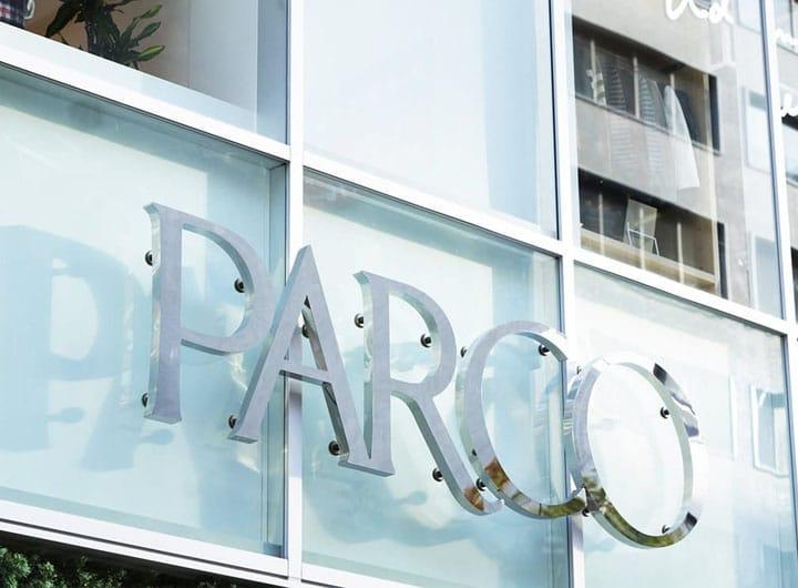 이케부쿠로 PARCO에서 최신 패션과 맛있는 식사를 즐기자!