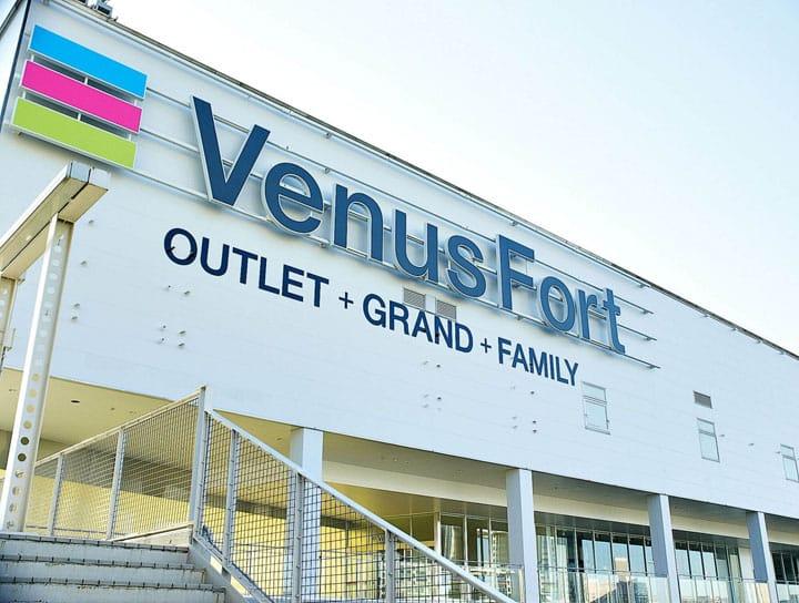 """在台场""""维纳斯城堡"""",奥特莱斯购物+海岸旅游,尽享美好时光!"""
