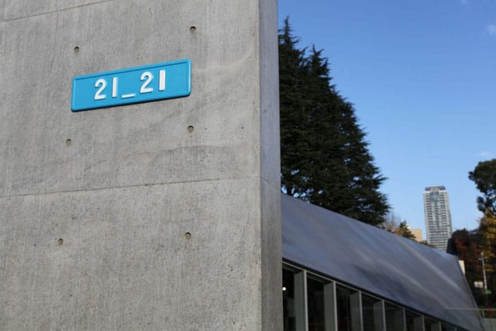 提案「藝術設計」來表達日常的生活事物。六本木「21_21 DESIGN SIGHT」