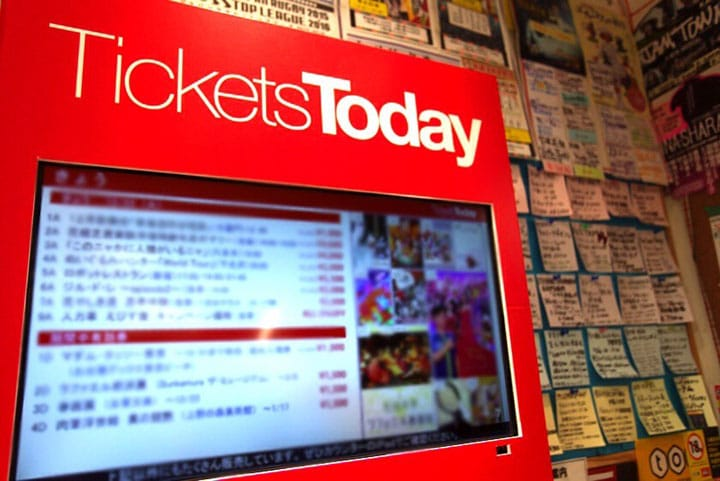 Get Tickets to See Japanese Theater using