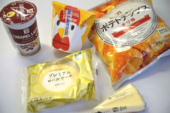 The 3 Major Convenience Store Chains In Japan