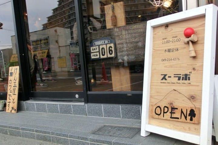 【คาวาโกเอะ】ที่รวมตัวของแฟนเคนดามะทั่วโลกร้านเคนดามะ &Cafe「SuLab」
