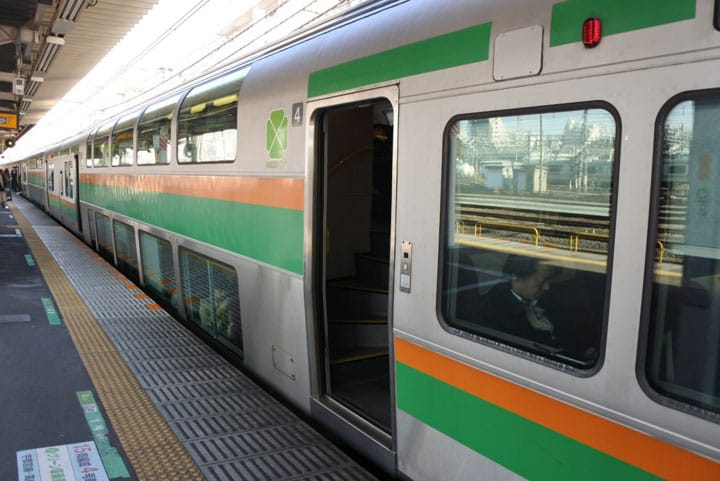 Cruise From Narita to Tokyo Station in JR's Cozy Green Cars