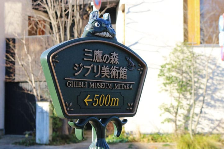 The Ghibli Museum, Mitaka - Information on Booking Tickets and Access