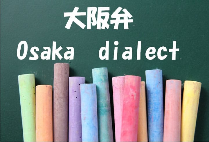 Nandeyanen? 6 Osaka Dialect Phrases That Are Meccha Important!